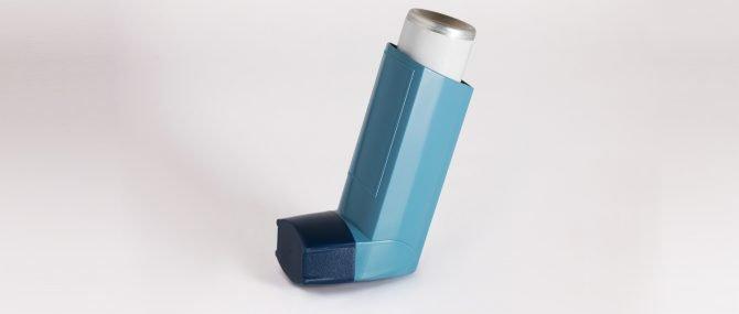 El asma en la mujer embarazada
