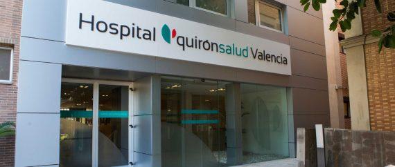 Entrada Hospital quironsalud Valencia