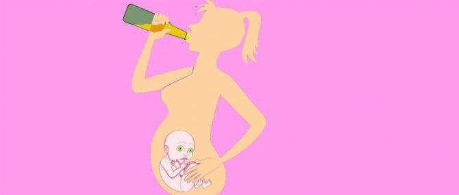 Evitar el consumo de alcohol en el embarazo