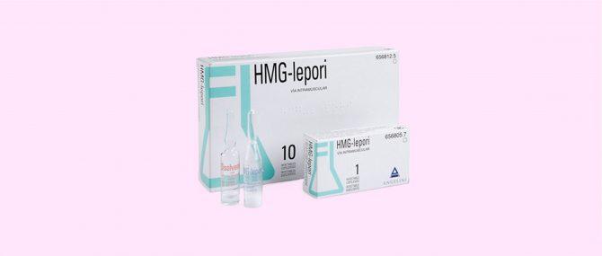 Imagen: Presentación del medicamento hMG