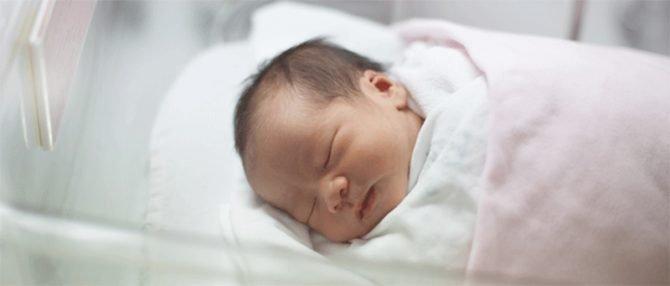 Imagen: Existe un nuevo método para tratar la asfixia del recién nacido.