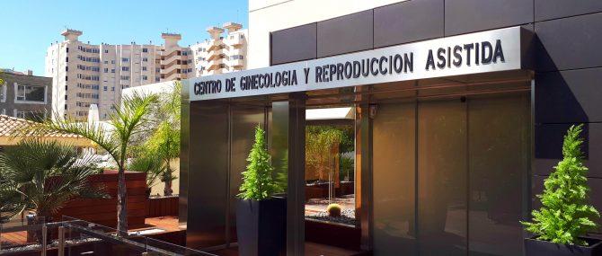 Imagen: Fachada y acceso a IVF-Spain