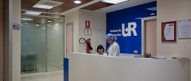 Imagen: Instalaciones UR Inmaculada