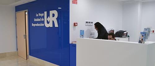 UR La Vega instalaciones y recepcion