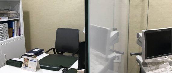UR Montpellier despacho